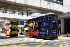 Hong Kong Tramways 19 (The Parisian) (Howard_Pulling) Tags: hongkong tram 2016 september hk china bus buses howardpulling nikon d7200 camera picture transport asia