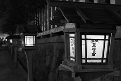 "Japan-1-0044- kyoto - lantern (david ""Djannis"") Tags: japan japon kyoto  night nuit  extrieur tr  lantern bw"