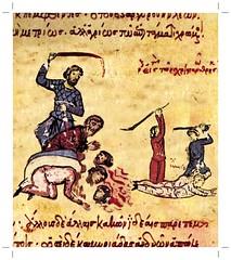 Βυζάντιο vs Ελληνισμός