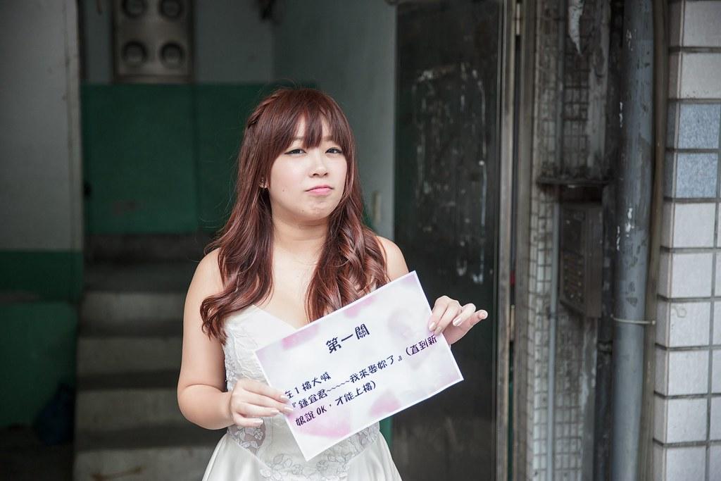 台北婚攝027
