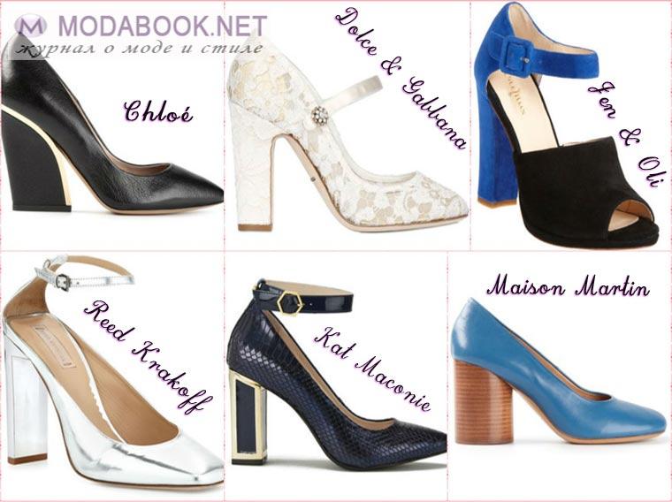 shoes-new-yaer-2015-14