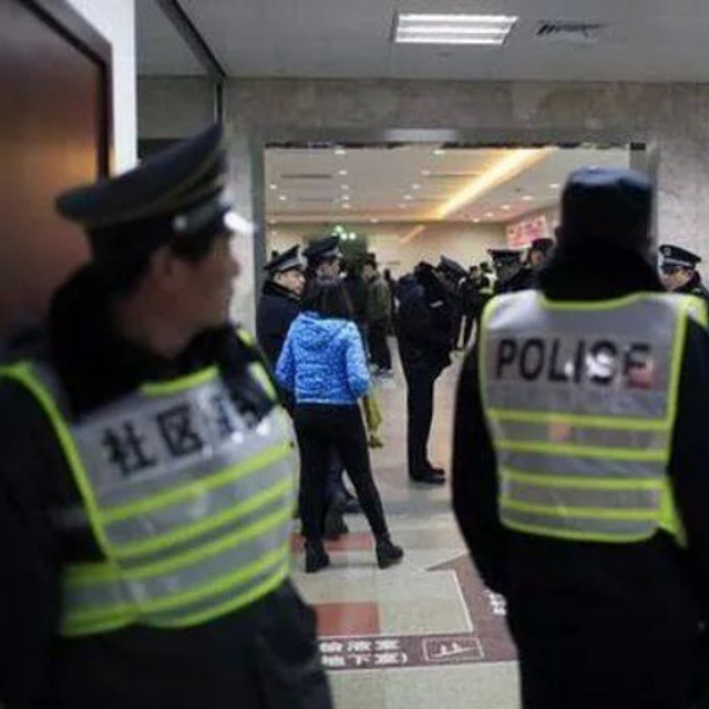 SHANGHAI STAMPEDE DURING NEW YEAR CELEBRATION KILLS  35 AND INJURES 42 PEOPLE.