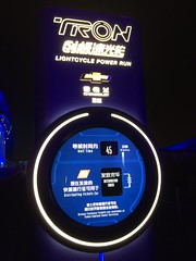 Tron Lightcycle Power Run wait time (coconut wireless) Tags: china sign asia ride shanghai disneyland disney signage amusementpark tron pudong tomorrowland themepark attraction sdp 2016 sdl frikitiki shdl shanghaidisneyland asia2016 tronlightcyclepowerrun shdlp