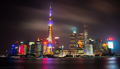 DSC07682f (CatchaView) Tags: longexposure nightshots cityatnight shanghai pudong shanghaiatnight citylights asia china
