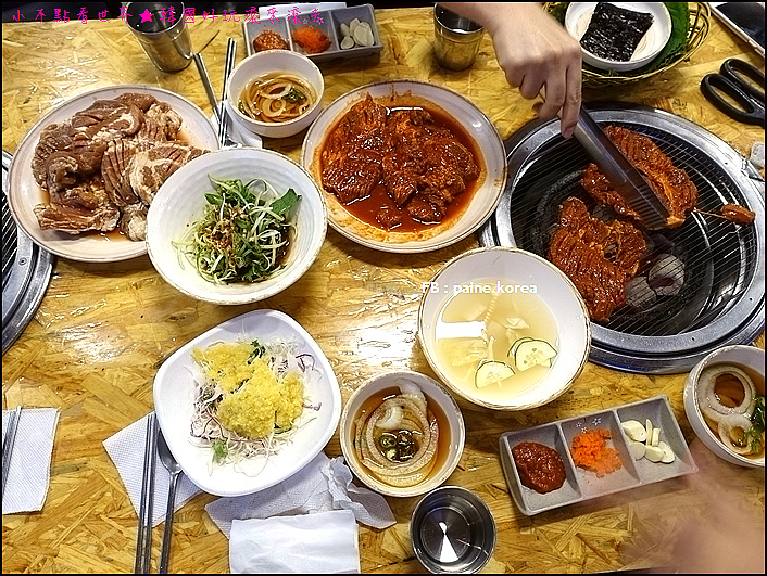 6900韓元烤排骨