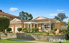 75 The Parkway, Beaumont Hills NSW