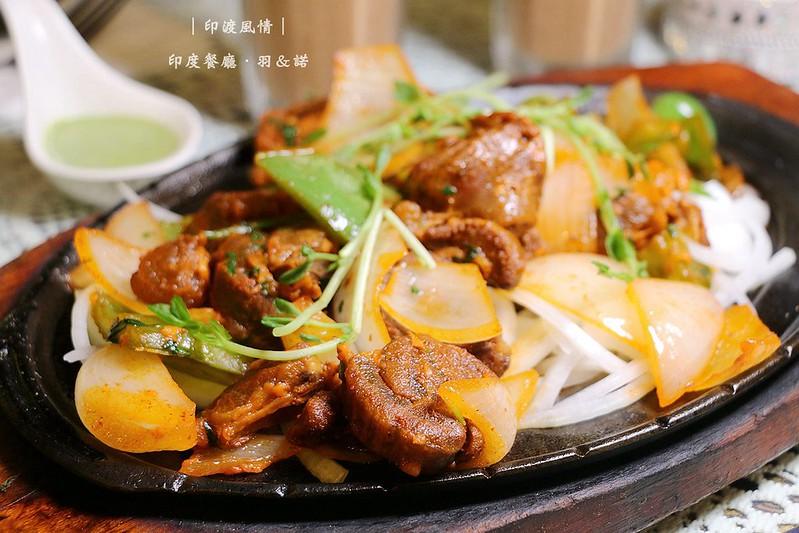 印渡風情台北印度餐廳印度料理師大異國料理07