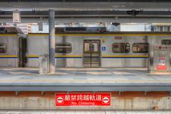 IMG_0420_422  HDR (vicjuan) Tags: 20161016 taiwan   taichung fongyuan  railway geotagged geo:lat=2425331 geo:lon=120722922  fongyuanstation hdr tonemapping