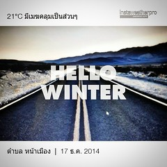 วันนี้ ที่ฉะเชิงเทรา ลมหนาวพัดมาจากแม่น้ำบางปะกง นอกจากลมแล้วยังพาความเย็นติดมาด้วย ดูแลสุขภาพกันด้วยนะ ทุกคน  #MartiieZ #instaweather #instaweatherpro #weather #android #ตำบลหน้าเมือง #ประเทศไทย #day #clouds #morning #th
