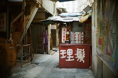 (ALEX S.F.C.) Tags: street leica hk film analog hongkong kodak mp noctilux version1 5010 e58 supergold400 hammertone