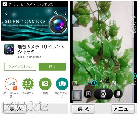f-12d camera 01