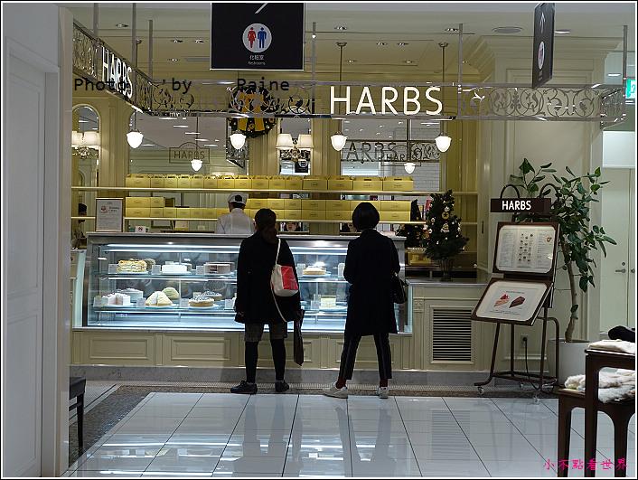 大阪HARBS (1).JPG
