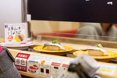 DS7_0909.jpg (d3_plus) Tags: sky food macro japan dinner sushi walking scenery bokeh daily rainy alcohol  yokohama tamron    dailyphoto  kawasaki   thesedays      tamronspaf2875mmf28 sushigoround  2875mmf28   tamronspaf2875mmf28xrdildasphericalif tamronspaf2875mmf28xrdild d700 nikond700
