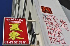 Invader_7236 rue Oberkampf Paris 11 (meuh1246) Tags: streetart paris spaceinvaders invader mosaque paris11 rueoberkampf