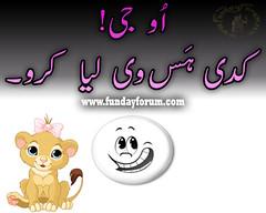 oo gee kadi has v laya kero (Fundayforum.com) Tags: fundayforum funny jokes quote urdu poetry