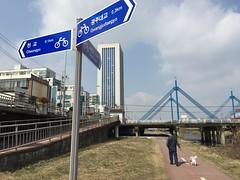 Gwangju