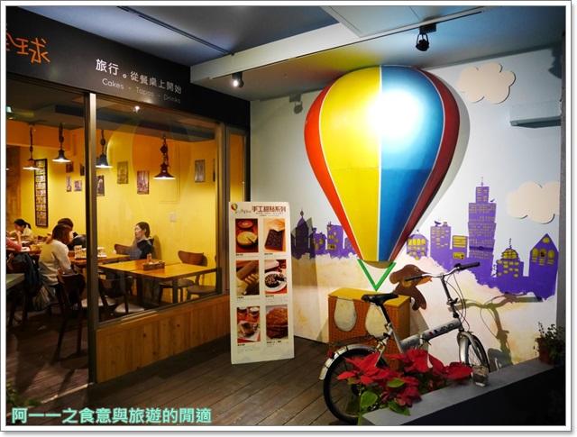 捷運市政府站美食香草氣球下午茶巧克力鍋火鍋聚餐甜點伴手禮image052