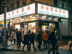 On Walker and Baxter, Chinatown (Street Grapes) Tags: nyc 50mm chinatown manhattan streetphotography baxter chineserestaurant nycarchitecture walkerst chinatownnyc nycnight walkerstreet stanislav nycstreets nycdowntown nycstreetphotography baxterstr