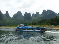 P1050421 (MFTMON) Tags: china travel vacation asia dale guilin yangshou guangxi longsheng guangxiprovince xingping dragonsbackbonericeterraces dalemorton mftmon