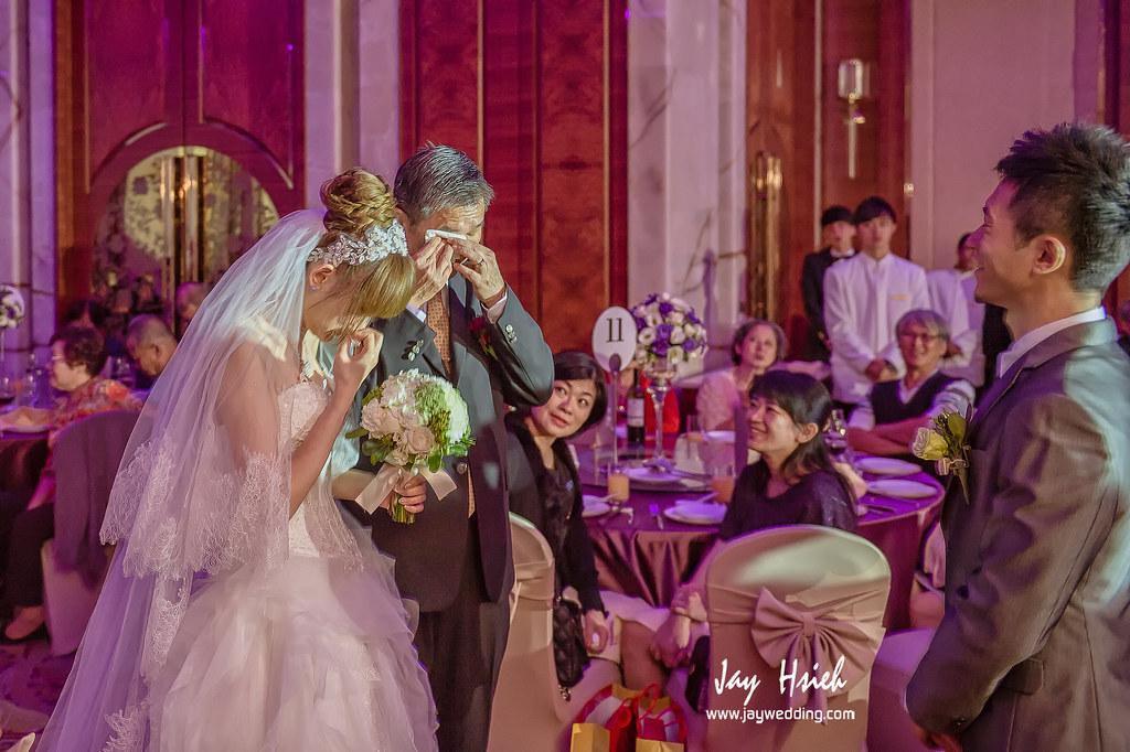 婚攝,台北,大倉久和,歸寧,婚禮紀錄,婚攝阿杰,A-JAY,婚攝A-Jay,幸福Erica,Pronovias,婚攝大倉久-065
