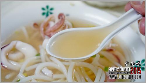 台南味葉家小卷料理16.jpg