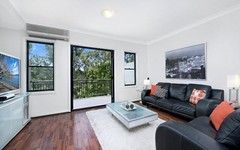 1 Walkers Drive, Lane Cove NSW