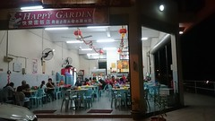 Sate Siga Siga Sergio Palay - Happy Garden Shop @88 Marketplace (sabaheats) Tags: sergio shop garden happy siga marketplace 88 palay sate