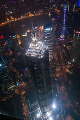 Jin Mao tower 金茂大厦 (freshwater2006) Tags: china tower skyscraper jin mao pudong rascacielos 金茂大厦 shanghaishi shanghái