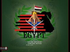 EGYPT (A.s Graphic Designs) Tags: china uk red usa logo is war angle iran photos russia flag egypt line national land designs pyramids editing isreal ahmed tukey putin sinai sisi    armys 2016 egyptians 2015 pharohs             shafek