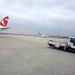 20150408 15:52:54 CSA OK 783 Warsaw Prague landing