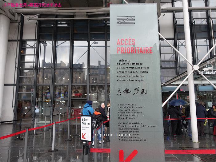 巴黎龐畢度美術館 (7).JPG