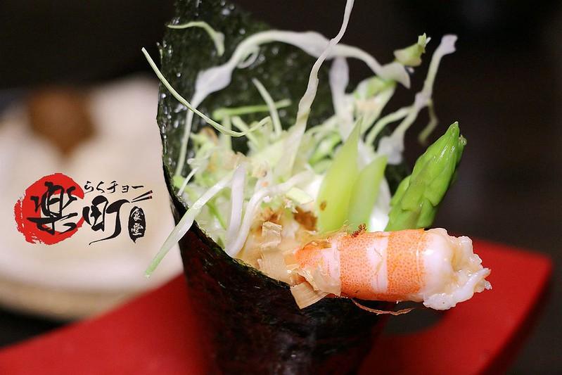 樂町食堂行天宮日本料理024