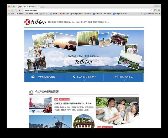 2675e9205e2511 Digital Life Innovator: 雑談アーカイブ