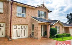 2/44-46 Hampden Road, South Wentworthville NSW