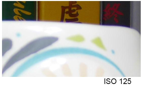1x_ISO00125