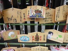 Chichibu-jinja (Stop carbon pollution) Tags: flickr japan 日本 honshuu 本州 kantou 関東 saitamaken 埼玉県
