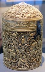 Pyxis of al-Mughira