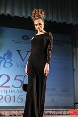 Volga-Beauty 2015
