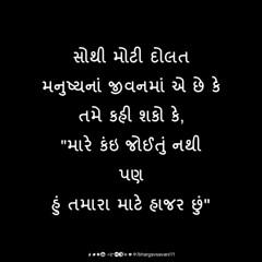 Always present.. (bhargavsavani11) Tags: black gujarati gujju money human present life says