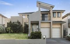 5 Parer Avenue, Middleton Grange NSW