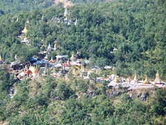 Mt._Popa_Bagan (52) (Sasha India) Tags: myanmar burma bagan pagan popa mount mountpopa travel journey asia سفر ميانمار мьянма бирма баган горапопа путешествие путешествия подорожі подорож мандри 旅行 ミャンマー การท่องเที่ยว พม่า பயண மியான்மார் यात्रा म्यांमार ভ্রমণ মায়ানমার לִנְסוֹעַ מיאנמר ταξίδι μιανμάρ