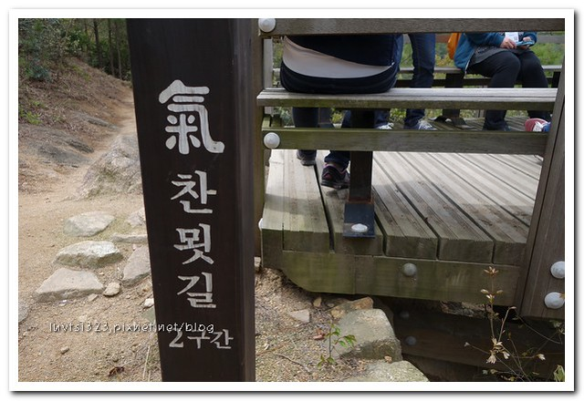 영암왕인문화축제59