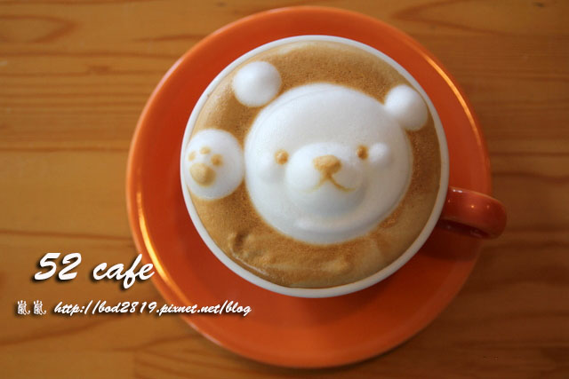 【台中西區】52 cafe-立體小熊拉花咖啡,融化你的心❤