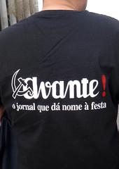 MANIFESTAC. REPBLICA - comunismo (Fotos de Camisetas de SANTI OCHOA) Tags: portugal comunismo publicacion