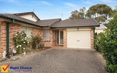 3/19 Murchison Street, Albion Park NSW
