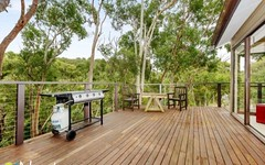 17 Hovea Place, Grays Point NSW