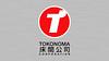 Total Recall 2012 Tokonoma