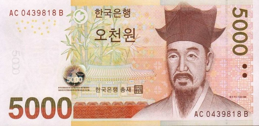 5.000 won