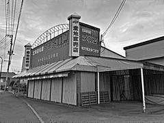 Closed Fruit Stand (sjrankin) Tags: 15july2016 edited yubari hokkaido japan processed filtered building grayscaled fruitstand melon yubarimelon