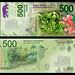 (ARS8a) 2016 Argentina: Banco Central de la República Argentina, Quinientos Pesos (A/R)...